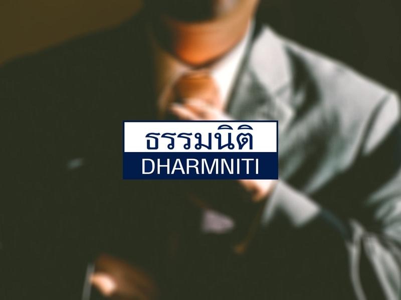 ภาระภาษีเงินได้บุคคลธรรมดา/ ตอนที่ 1 กรณีชาวต่างชาติเข้ามาทำงานในประเทศไทยโดยเป็นพนักงานประจำของบริษัทไทย