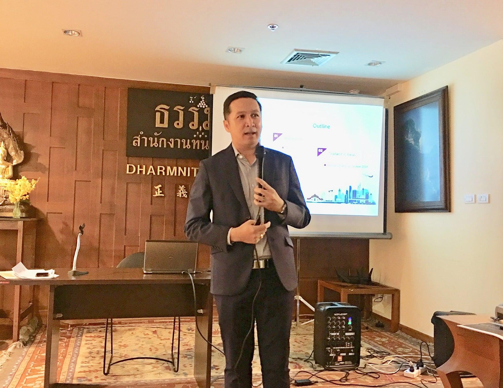 จัดอบรมในหัวข้อ เเนวโน้มเศรษฐกิจไทยปี 2562