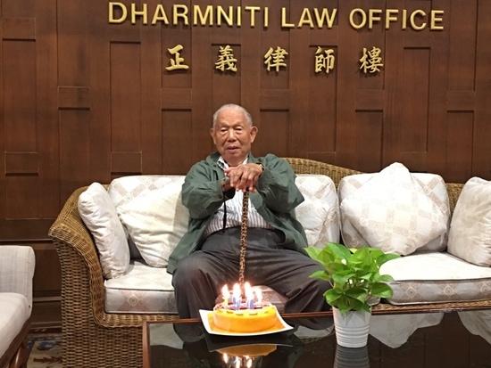 ร่วมอวยพรเนื่องในโอกาสวันคล้ายวันเกิด ศาสตราจารย์ ปรีชา พานิชวงศ์ ครบรอบ 93 ปี