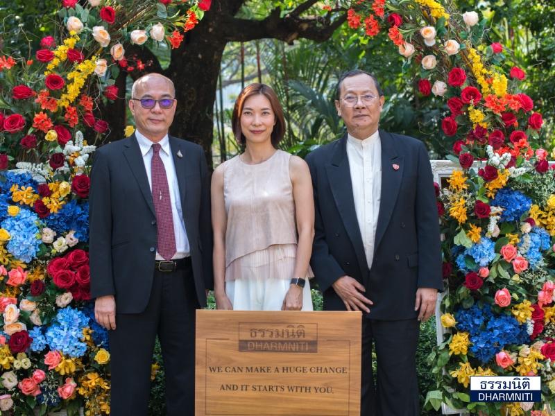 บมจ. ธรรมนิติ และบริษัทในเครือร่วมจัดซุ้มดอกไม้และแจกของที่ระลึก ในงาน Nai Lert Flower & Garden Art Fair 2020