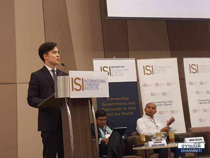 คุณกิตติรัฐ ฦาชา นักกฎหมายภาษีอากร ได้รับเชิญเป็นวิทยากรงาน Malaysia Tax Policy Forum ประเทศมาเลเซีย